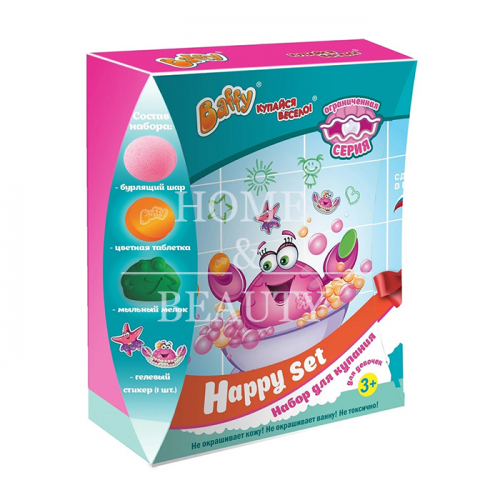 "BAFFY Набор для купания ""Happy set"" для девочек"